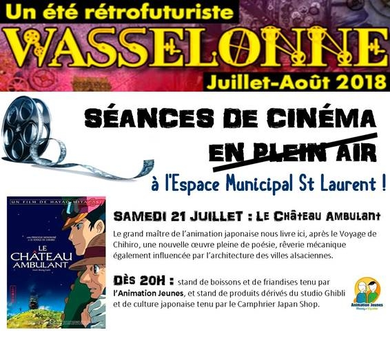 2018 07 20 cinema a wasselonne